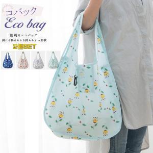 エコバッグ 2個セット コンビニ エコバッグ 折りたたみ 買い物バ ッグ コンパクト レジ袋 バッグ...
