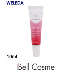 ヴェレダ ざくろ アイクリーム  10ml (アイケア)  WELEDA|bellcosme