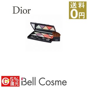 Dior キングダム オブ カラー <スター プロダクト>  11g (メイクパレット) クリスチャンディオール Christian Dior|bellcosme