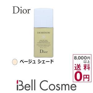Dior スノー メイクアップ ベース UV35 SPF35/PA+++ ベージュ シェード 30m...