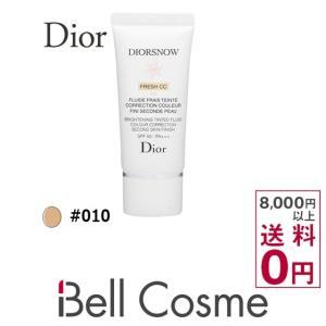 Dior スノー ブライトニング フレッシュ CCクリーム 50 #010 30ml (化粧下地) ...