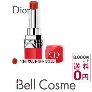 ◇ブランド:ディオール(クリスチャンディオール)・Christian Dior ◇商品名:ルージュ ...