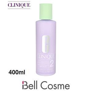クリニーク クラリファイングローション2 1個 400ml (化粧水)  CLINIQUEホワイトデー 応援クーポン お返し 彼女 妻|bellcosme