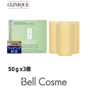 クリニーク フェーシャル ソープ マイルド  50gx3個 (洗顔石鹸)  CLINIQUE 母の日ギフト 母の日プレゼント 早割 人気|bellcosme
