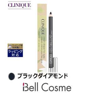 クリニーク クリーム シェイパー フォー アイ ブラックダイアモンド 1.2g/0.4oz (ペンシ... 母の日ギフト 母の日プレゼント 早割 人気|bellcosme