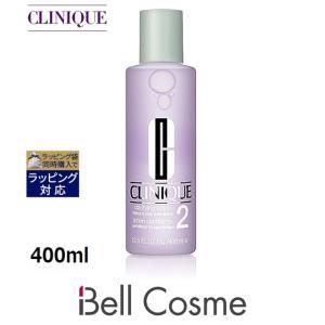 クリニーク クラリファイング ローション 2(日本アジア処方) 1個 400ml (化粧水)  CL... 母の日ギフト 母の日プレゼント 早割 人気|bellcosme