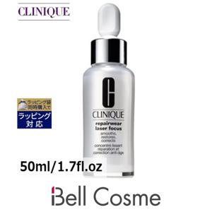 クリニーク リペアウェア レーザー フォーカス SRC  50ml/1.7fl.oz (美容液)  CLINIQUE 母の日ギフト 母の日プレゼント 早割 人気|bellcosme