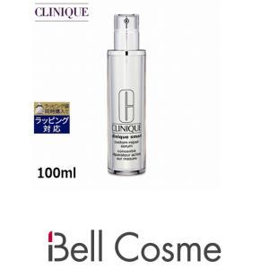 クリニーク スマートカスタムリペアセラム  100ml (美容液)  CLINIQUE 母の日ギフト 母の日プレゼント 早割 人気|bellcosme