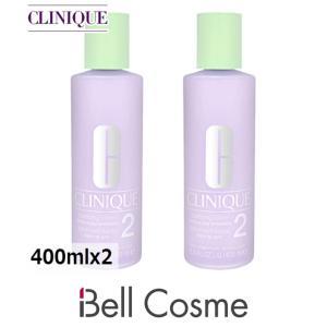 クリニーク クラリファイングローション2 お得な2個セット 400mlx2 (化粧水)  CLINIQUE 母の日ギフト 母の日プレゼント 早割 人気|bellcosme