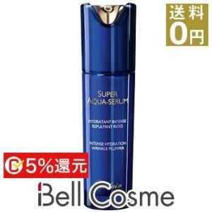 ゲラン スーパー アクア セロム  50ml/1.6floz (美容液)  GUERLAIN|bellcosme