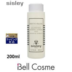 シスレー フィトブラン トーニング ローション  200ml (化粧水)  sisleyホワイトデー 応援クーポン お返し 彼女 妻|bellcosme