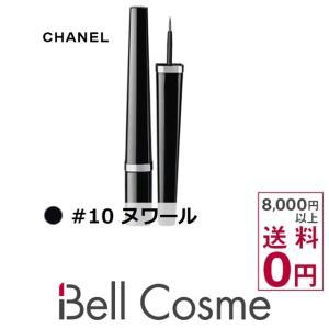 ◇ブランド:シャネル・CHANEL ◇商品名:リンニュ グラフィック ドゥ シャネル・Ligne G...
