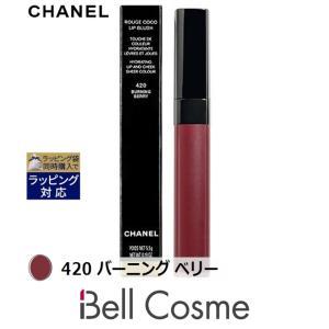 2d6c8f4b02f5 シャネル ルージュココリップブラッシュ 420 バーニング ベリー 5.5g 口紅 CHANEL