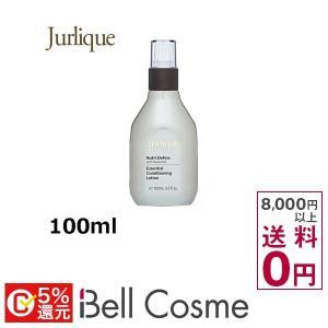 ジュリーク ニュートリディファイン コンディショニングローション  100ml (化粧水)  Ju....