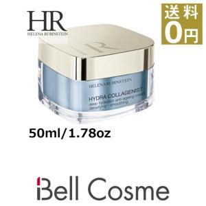 HR ハイドラ CN クリーム  50ml/1.78oz (デイクリーム)  HELENA RUBINSTEIN|bellcosme