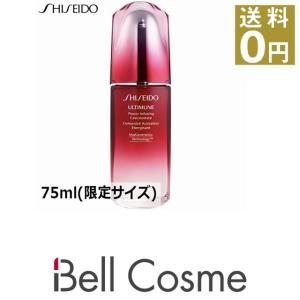 ◇ブランド:資生堂・SHISEIDO ◇商品名:アルティミューン パワライジング コンセントレート ...