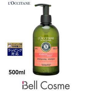 ◇ブランド:ロクシタン・L'occitane ◇商品名:ファイブハーブス リペアリングシャンプー・R...