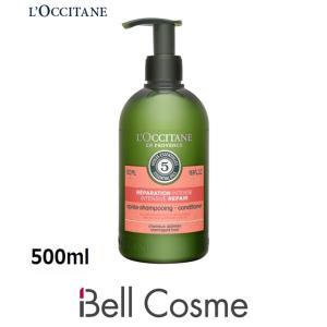 ◇ブランド:ロクシタン・L'occitane ◇商品名:ファイブハーブス リペアリングコンディショナ...