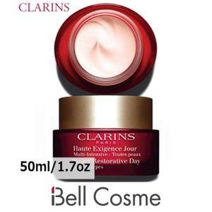クラランス スープラ デイ クリーム  50ml/1.7oz (デイクリーム)  CLARINS 母の日ギフト 母の日プレゼント 早割 人気|bellcosme
