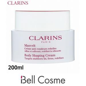 クラランス クレーム マスヴェルト 1個 200ml (ボディクリーム)  CLARINS 母の日ギフト 母の日プレゼント 早割 人気|bellcosme