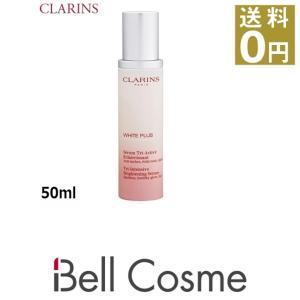 【送料無料】クラランス ホワイト-プラス インテンシヴ ブライト セラム  50ml (美容液)
