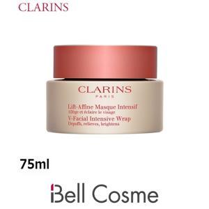◇ブランド:クラランス・CLARINS ◇商品名:トータルV ラップ・V-Facial Intens...