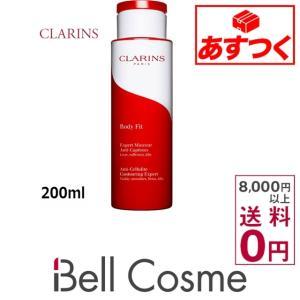 ◇ブランド:クラランス・CLARINS ◇商品名:ボディ フィット・Body Fit (Anti-C...
