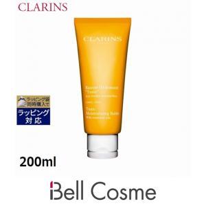 クラランス モイスチャライジングボディバームトニック   200ml (ボディクリーム)  プレゼント コスメ bellcosme