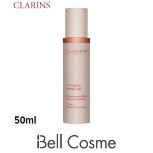 クラランス V コントア セラム  50ml (美容液)  CLARINS 母の日ギフト 母の日プレゼント 早割 人気|bellcosme