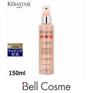 ケラスターゼ ディシプリン DP フルイディシーム  150ml (ヘアエッセンス)  KERASTASE|bellcosme