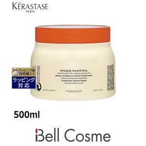 【送料無料】ケラスターゼ ニュートリティブ NU マスク マジストラル  500ml (ヘアマスク/パック)