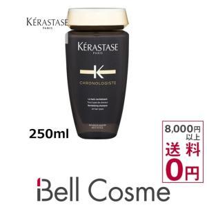 ケラスターゼ CH バン クロノロジスト(スカルプ・ヘアシャンプー)  250ml (シャンプー)  KERASTASE|bellcosme
