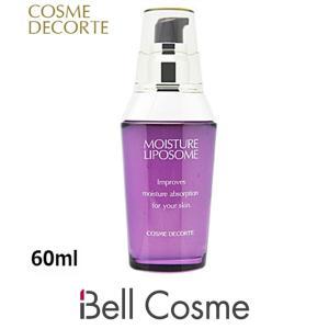 【送料無料】コスメデコルテ モイスチュアリポソーム  60ml (美容液)