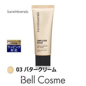 【送料無料】ベアミネラル/ベアエッセンシャル CR ティンテッド ジェル クリーム 03 バタークリーム 35ml (化粧下地)