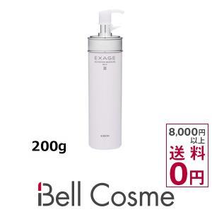 【送料無料】アルビオン エクサージュアクティベーション モイスチュア ミルク II  200g (乳液)