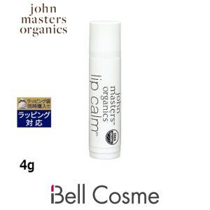 ジョンマスターオーガニック リップカーム オリジナルシトラス1個 4g (リップケア)  Joh...ホワイトデー 応援クーポン お返し 彼女 妻|bellcosme