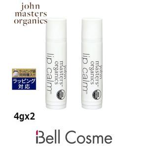 ジョンマスターオーガニック リップカーム オリジナルシトラス2個セット 4gx2 (リップケ...ホワイトデー 応援クーポン お返し 彼女 妻|bellcosme