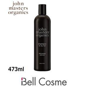 ジョンマスターオーガニック イブニングPシャンプーN スリムビッグボトル 473ml (シャ...ホワイトデー 応援クーポン お返し 彼女 妻|bellcosme