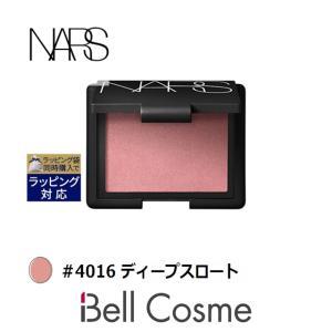 ◇ブランド:ナーズ / NARS・NARS ◇商品名:ブラッシュ・Blush ◇規格:#4016 デ...