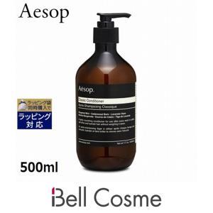 ◇ブランド:イソップ・Aesop ◇商品名:CL コンディショナー・Classic Conditio...