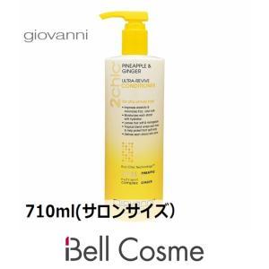◇ブランド:ジョヴァンニ・Giovanni ◇商品名:2chic リリーヴ コンディショナー・2ch...