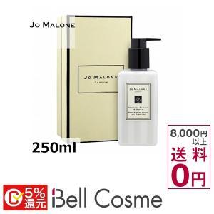 ◇ブランド:ジョーマローン・Jo Malone ◇商品名:ネクタリン ブロッサム & ハニー ボディ...