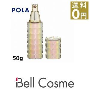 【送料無料】ポーラ B.A グランラグゼII  50g (美容液)
