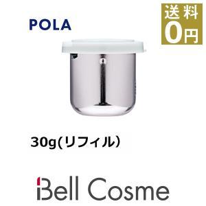 【送料無料】ポーラ B.A クリーム  30g(リフィル) (デイクリーム)
