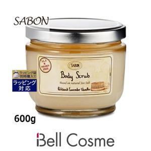 サボン ボディスクラブ パチュリラベンダーバニラ 600g (入浴剤・バスオイル)|bellcosme