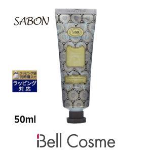 【サボン ハンドクリーム】デッドシー ミネラル ハンドクリーム 50mlの商品画像|ナビ
