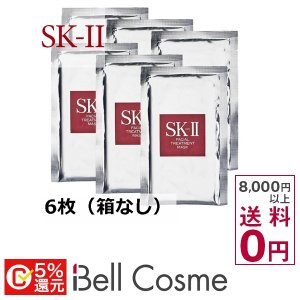 SK2 フェイシャル トリートメント マスク    6枚(箱なし)  (シートマスク・パック) エス...