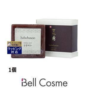 ※当店でのお買い物最低金額は2,000円以上となります。カート内商品合計金額が2,000円未満の場合...