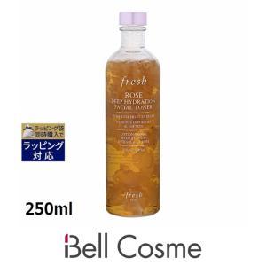 フレッシュ ローズディープハイドレーションフェイシャルトナー  250ml (化粧水)  Fresh