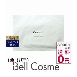 リディアル ベルフィーユ デ ラメラ  1枚(バラ) (シートマスク・パック)  L'idealホワ...